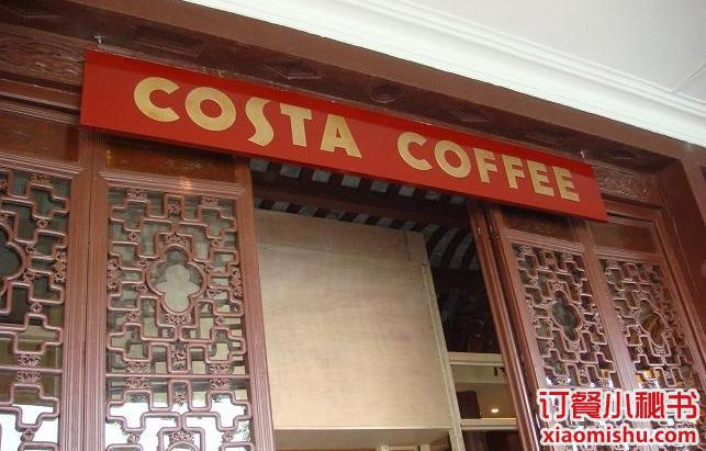 杭州Costa Coffee